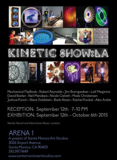 kinetic_art_show